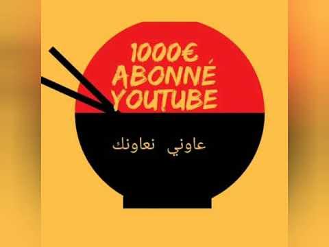شهيوات مغربية مع ام امين.❤️😍😍  Https://youtu.be/mu2aw6uvWgo👍😍😍  أطباق مغربية متنوعة💝