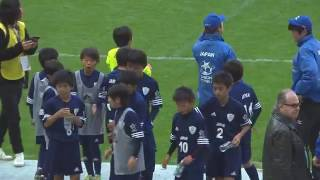 Germany vs Japan - Final - Highlight - Danone Nations Cup 2016