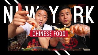 regional-chinese-food-is-taking-over-new-york-fung-bros