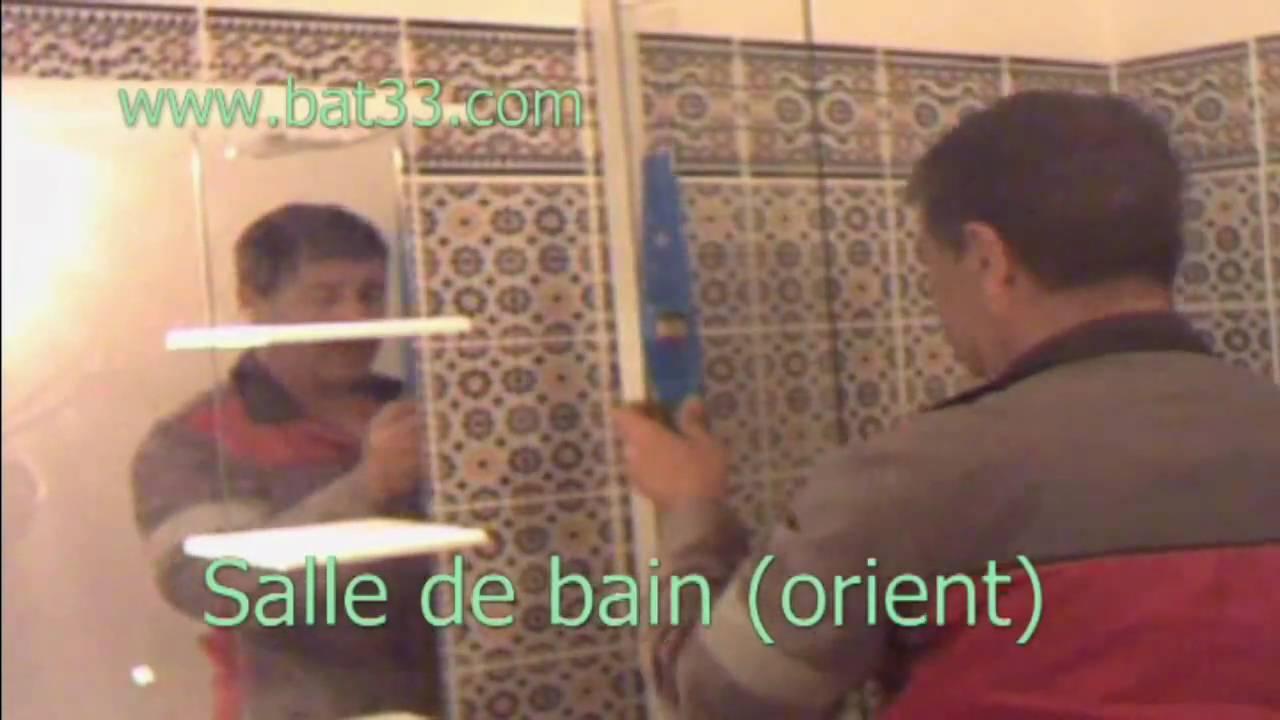Installation Salle de bain orientale Bordeaux zellige Maroc ...