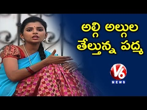 Padma Annoys Savitri | Satirical Conversation With Savitri | Teenmaar News | V6 News