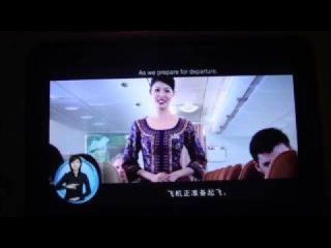 A Great Way to Fly on Singapore Airlines SQ1 San Francisco to Hong Kong Boeing 777-300ER