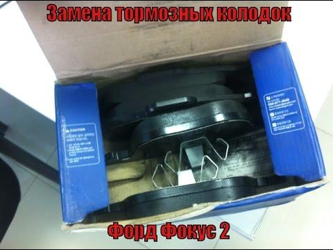 Тормозные диски, тормозные колодки Powerstop.MOV - YouTube