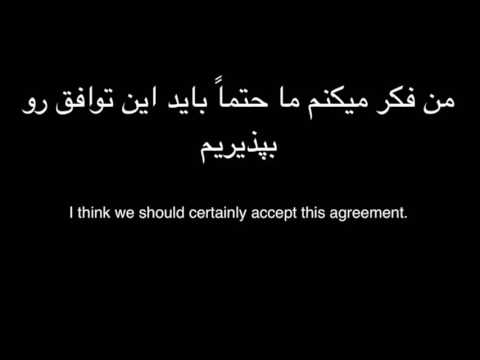 Farsi - Nuclear Agreement