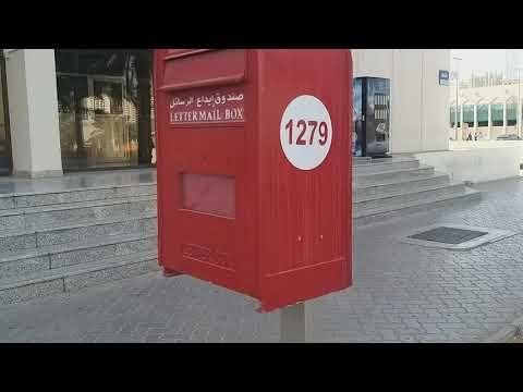 Emirates post Abu dhabi  |  بريد الامارات ابو ظبي