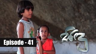 Sidu | Episode 41 03rd October 2016 Thumbnail