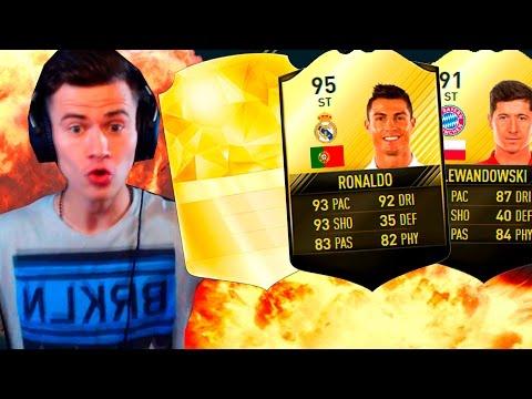 ОХОТА НА РОНАЛДУ ОБЪЯВЛЯЕТСЯ ОТКРЫТОЙ ✄ FIFA 17 PACK OPENING