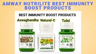 Amway Nutrilite Immunity Boost Products | Benefits | Overview | How to Use