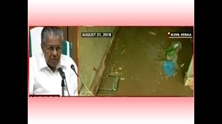 Kerala floods: Survivors can register losses, says CM Vijayan