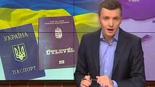 Румынское и Венгерское гражданство by SERJMIN(http://serjmin.com/ В Украине решили наказывать за двойное гражданство. Больше можете узнать на: http://serjmin.com/ Предлаг..., 2013-07-19T17:51:50.000Z)