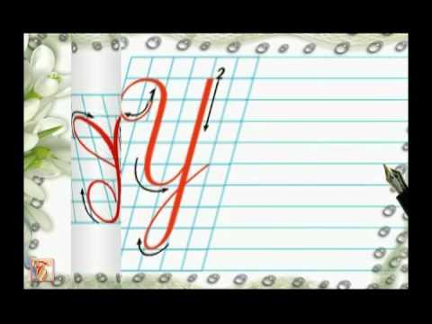 Luyện viết chữ đẹp - Nét chữ nết người