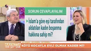 İslama göre eşi tarafından aldatılan kadın boşanma hakkına sahip mi?