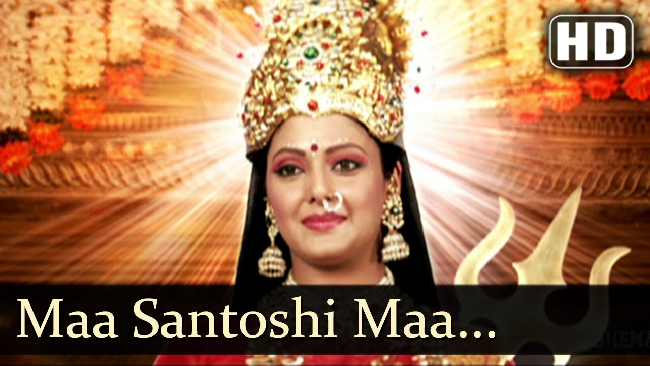 Jai jai santoshi mata | jai santoshi maa | hindi movie devotional.