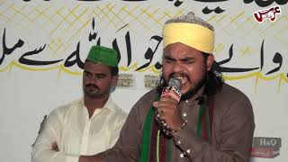 New Naats Sharif 2018/2019 - Heart Touching Best Kalam - Afzal Ahmed Chishti