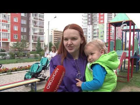 Молодые мамы из микрорайона Покровский написали письмо президенту