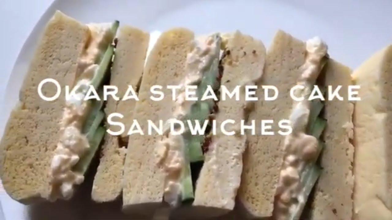 サンドイッチ パン お 蒸し から 【おからパウダー】ふわふわのダイエットサンドイッチ 低糖質レシピ