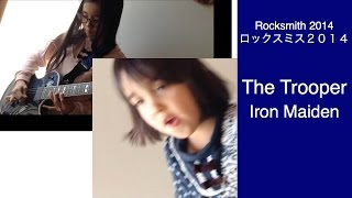 Audrey & Kate Play ROCKSMITH #268 - The Trooper - Iron Maiden ロックスミス