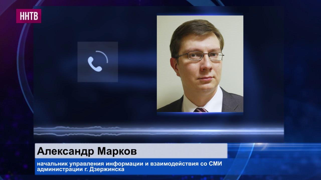 иностранных валют портал пациента г дзержинск нижегородская стремимся поддерживать