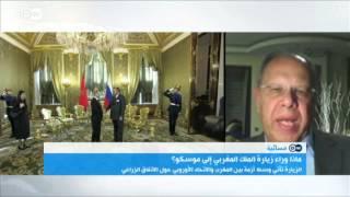 زيارة ملك المغرب إلى روسيا ومحاولات موسكو تطوير شراكاتها مع الدول العربية