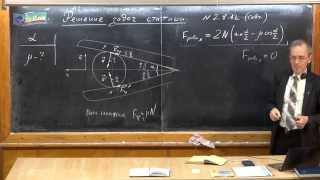 Урок 83. Комбинированные задачи статики