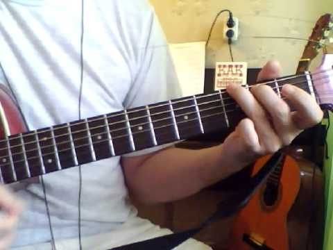 Современные песни аккорды, под гитару и текст песен