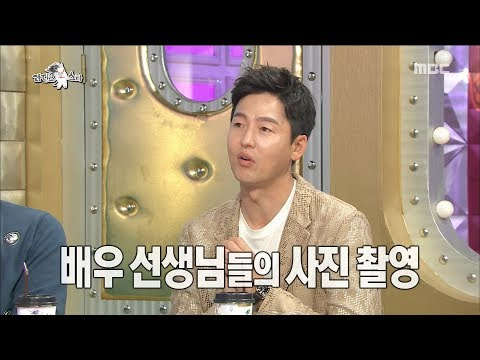 [RADIO STAR] 라디오스타 - Who is Lee Jung-jin working as a photographer and wants to shoot the most?