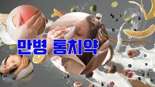 기침과 감기에 대한 민간 요법|매일 건강하게
