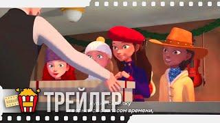 СПИРИТ. ДУХ СВОБОДЫ — Русский трейлер | 2017 | Новые трейлеры