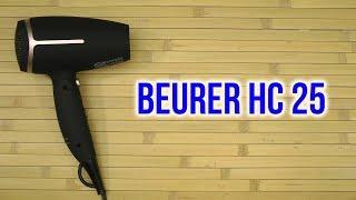 Розпакування BEURER HC 25