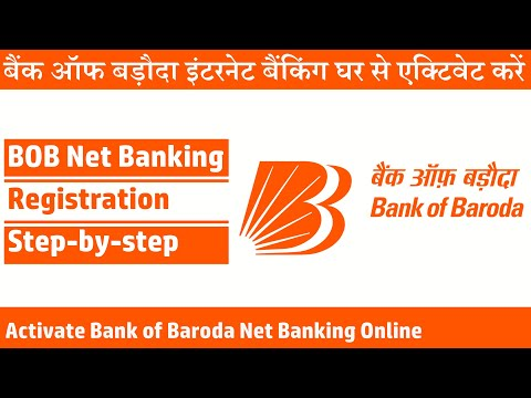 Bank Of Baroda Net Banking Activation, Register For BOB Net Banking