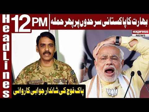 Heavy Firing of Indian Army on LoC | Headlines 12 PM | 2 March 2019 | Express News