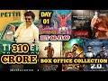 Box Office Collection Of Petta,Viswasam,NTR Kathanayakudu,KGF,Maari 2 & 2.0   10 Jan 2019