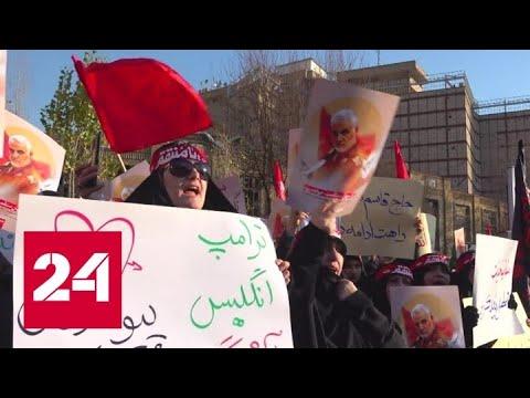 Ситуация накаляется: Иран