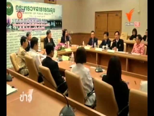 กรมสุขภาพจิต เปิดเผยผลสำรวจพฤติกรรมการฆ่าตัวตายของคนไทย