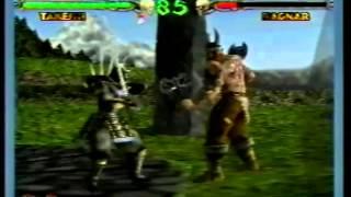 Mace: The Dark Age Trailer 1997