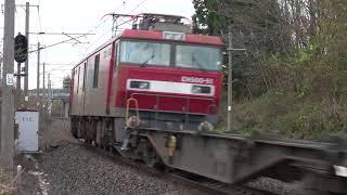 【JR貨】EH500-61牽引 高速貨物 2074レ&EH500-51牽引 高速貨物 8051レ (FHD)