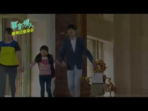 【軍官.情人】第39集預告-木森發現玟輝戀篇
