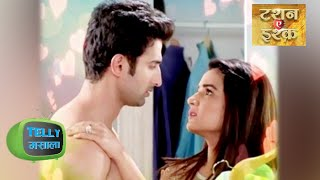 Kunj Confesses His Love To Twinkle | Tashan-e-Ishq
