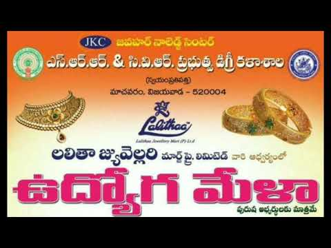Lalitha jewelry jobs for degree students||Don't miss this opportunity