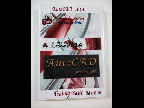 เรียน AutoCAD 2014