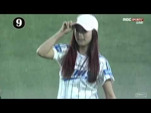 Sistar Samsung Lions pitch ! Dasom&Bora.