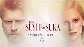 Исторические турецкие сериалы