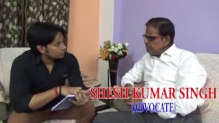 Court Ke Aadesh Per Bhi Police Investigation Sahi Se Na Kare To Kya Kare