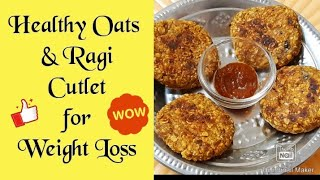 Easy & Yummie Oats & Ragi Cutlet for Weight Loss / Healthy Weight Loss Recipe