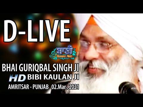 D-Live-Bhai-Guriqbal-Singh-Ji-Bibi-Kaulan-Ji-From-Amritsar-Punjab-2-March-2021