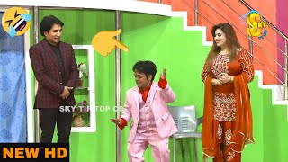 Vicky Kodu with Saira Mehar and Sakhawat Naz | full Stage Drama Pyaar Goli Maar | Comedy Clip 2020