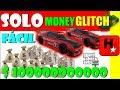 GTA V SOLO Money GLitch PS4/X1/PC | Glitch Duplicar Carros Solo | GTA V EASIEST Solo Money Glitch