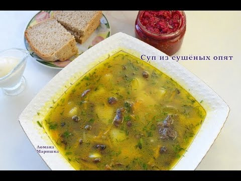 Сушеные грибы как готовить суп в мультиварке