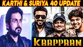 Kaappaan Karthi Speech & Suriya 40 Update In Audio Launch | Rajinikanth | Suriya | Mohanlal