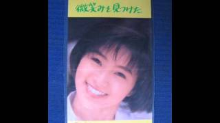 酒井法子微笑中文詞:高寧作曲:铃木キサブロー編曲:井上日德我是天邊...